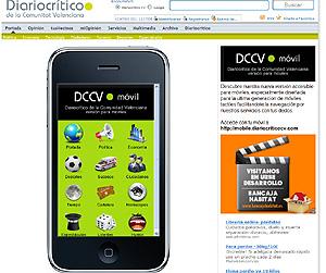 DCCV Móvil