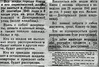 Carteles obligando a los judíos de Kiev a congregarse el 29 de septiembre